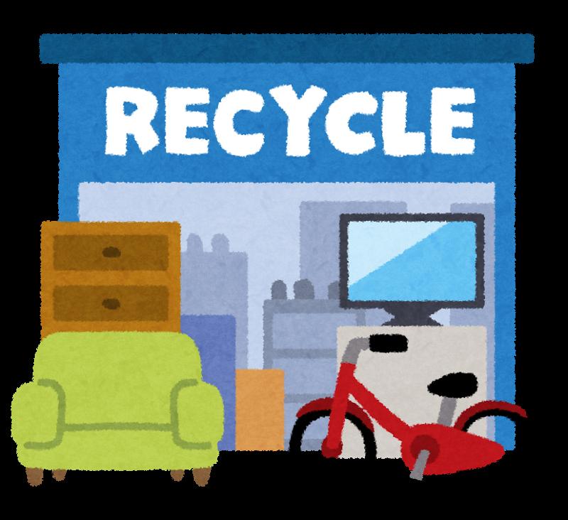 リサイクルショップのイラスト