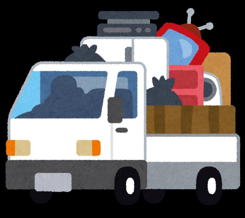 廃品回収トラックのイラスト