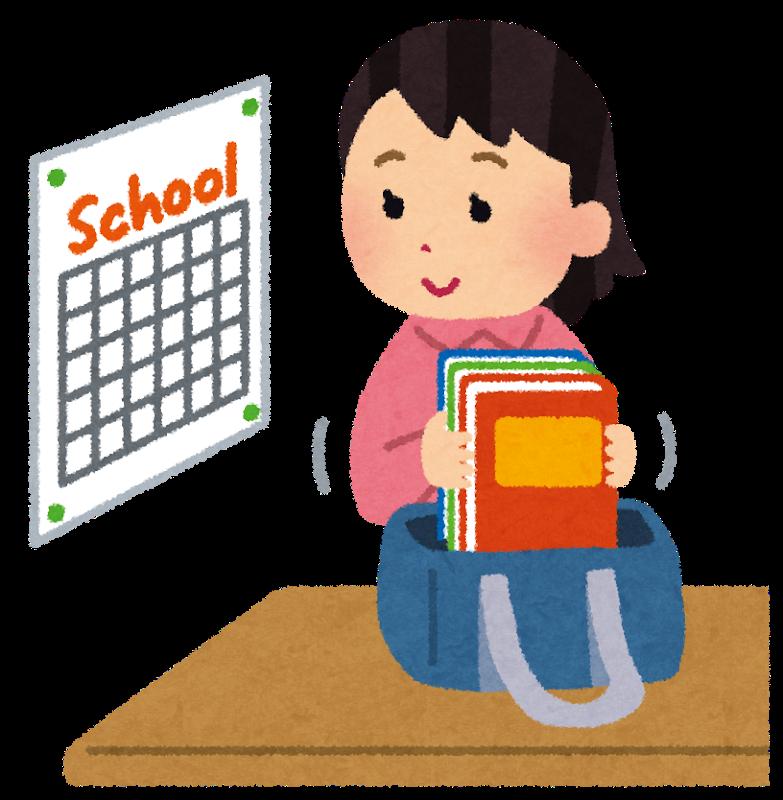 学校の持ち物を用意する子供